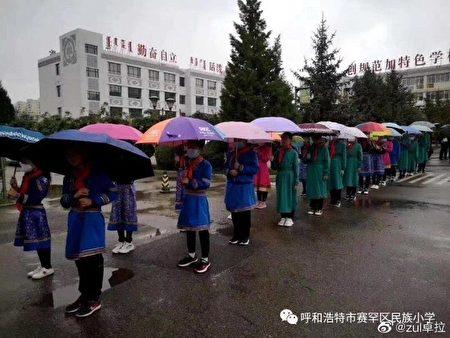 漢族學生冒充蒙古族學生上課被揭。(知情人提供)