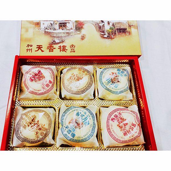 中秋将至 传统苏式月饼受中西方青睐
