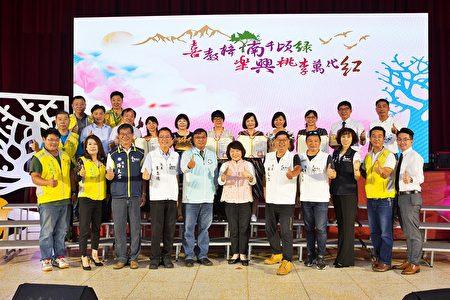 嘉义市2020年教师节表扬大会合照。