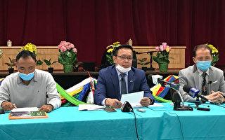 纽约及新泽西西藏协会谴责昂旺为中共当间谍