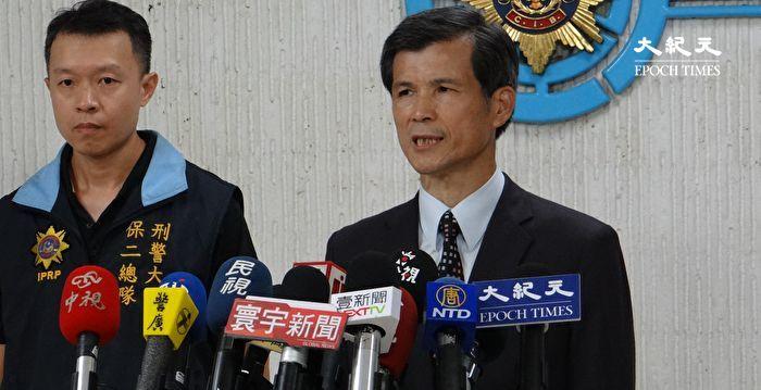 中國口罩偽標「M.I.T」20萬片未流入市面
