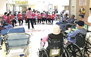 音乐治疗奇效 让长者走入人群肯定自我
