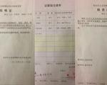 江蘇常州訪民公開冤情 被派出所抄家傳喚