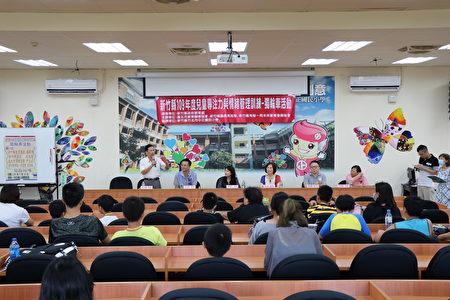 「新竹縣109年特教生兒童專注力與情緒管理訓練計畫」20日在竹北市中正國小正式展開。