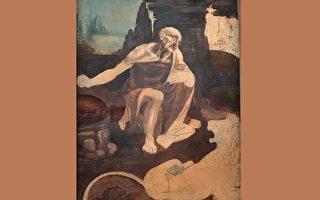 雷歐納多·達文西(六)《聖·傑洛姆在曠野》