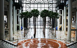 纽约市购物中心、全州赌场可于9日重开