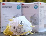 备战火灾季节 湾区商店提前屯N95口罩