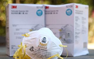 美海關截獲來自深圳50萬個假N95口罩