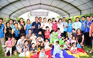 竹縣打造22座特色公園 竹北興隆公園熱鬧啟用