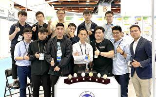 台湾创新技术博览会  元智获7奖项1座铂金奖