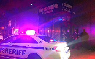 超75人聚集 法拉盛酒吧被停牌 两华人经理收轻罪传票