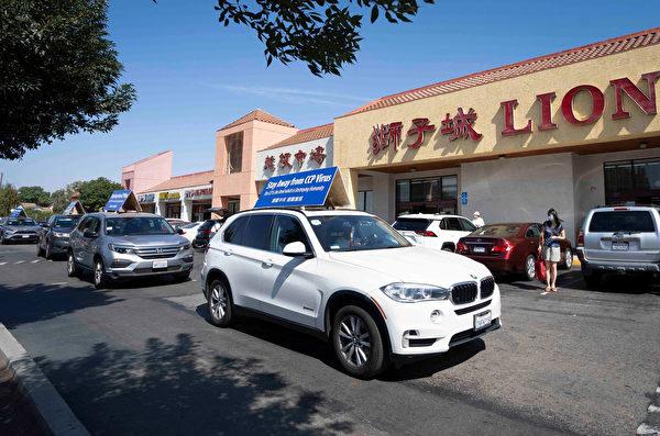 真相車隊經過苗必達市的中國超市獅子城。(周容/大紀元)