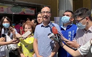 台海當然有中線 朱立倫:中國要節制