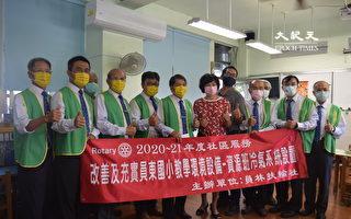 员林扶轮社捐献 员东国小资源班冷气供应