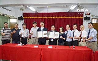 文物荟萃 埔心乡公所与大叶大学签订创生合作