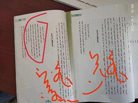 新教材刪除了舊教材中是經典的語句,被老師拍照發給家長。(知情人提供)