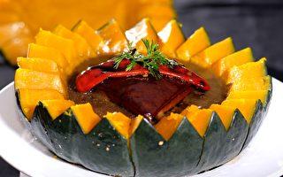 【罗厨寻味】南瓜红烧肉