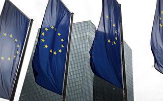 【网海拾贝】愤怒的欧盟不愿再被中共利用