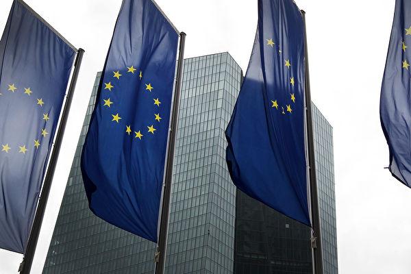 """欧盟罕见替台湾出头 挫败中共的""""更名战"""""""
