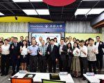 天涯若比鄰 中原攜手ViewSonic 全球第一間Hybrid複合教室