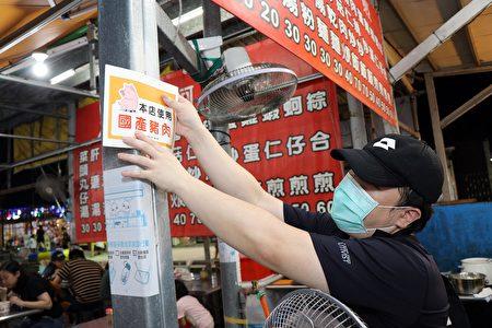"""嘉乐福夜市摊商张贴""""猪肉来源产地标示贴纸""""。"""