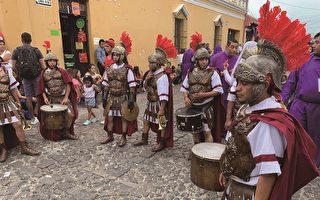 瓜地馬拉 色彩豐富的美景天堂