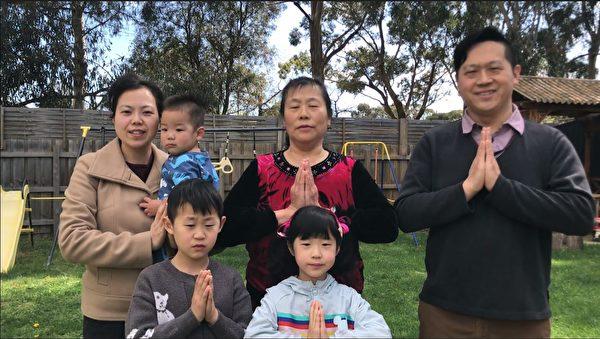 墨爾本法輪功學員安超(右一)一家祝願李洪志師父中秋快樂。(影片截圖/本人提供)