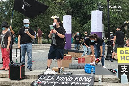 「NY4HK」創辦人楊錦霞表示親共港府對香港人的打壓已經越來越嚴重。
