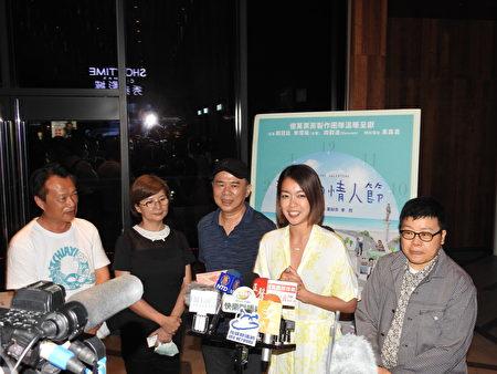 热门国片《消失的情人节》,9月21日晚上在嘉义秀泰影城举行放映会,放映前该片女主角李霈瑜(大霈)(右2)接受媒体联访。