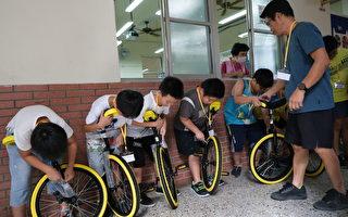 以獨輪車訓練專注力 民代與社團發起募款