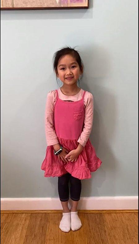 墨爾本越南裔法輪功小弟子Lucy說:「法輪大法好,真善忍好,師父好。」(影片截圖/本人提供)