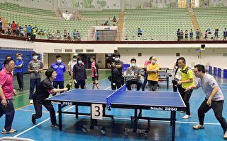以球会友 彰化县长杯公务人员桌球赛意在强身