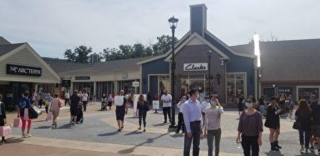 購物中心內隨處可見華人身影。