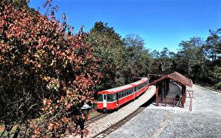 祝山車站改建 觀日列車10/14起改停對高岳車站