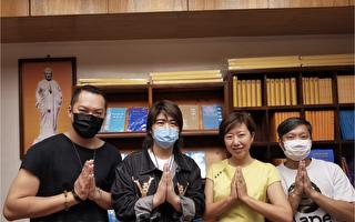 香港天梯書店開業 歌星阮民安等送祝福