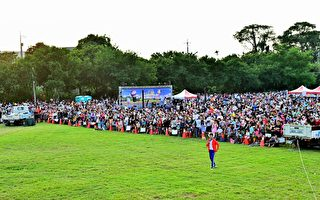 石冈热气球嘉年华 10万人参与盛况