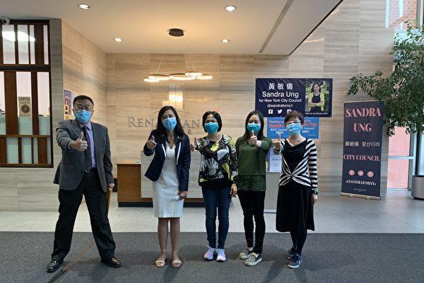 华裔医师为黄敏仪筹款  支持其参选法拉盛市议员