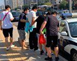 北京警方抓捕地鐵色狼 竟是銀保監會一處長