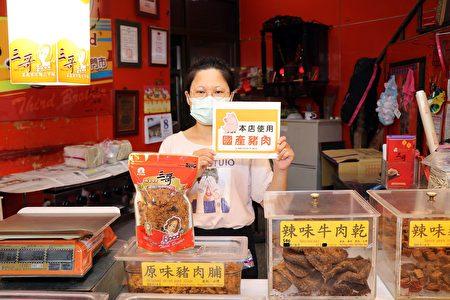 至东市场知名肉松摊商宣导。