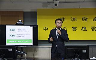 網賣偽臺台製月餅 農委會:邊境嚴查驗