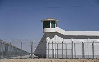 澳智库揭中共新疆拘留营四级监控 规模更大