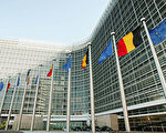 47名民主派人士遭指控 欧盟促港府立即放人