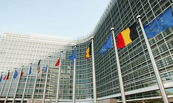 歐盟通過兩項友台決議案 強調中共藉疫情大外宣