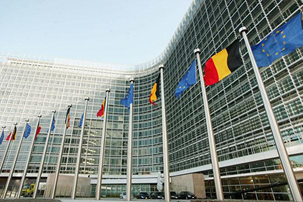 欧议会决议 吁制裁夏宝龙林郑等9中港官员