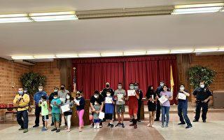 学童暑期到公园锻炼体魄  111分局夏令营结业