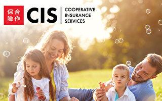 CIS車險: 對比15家保險公司優選報價