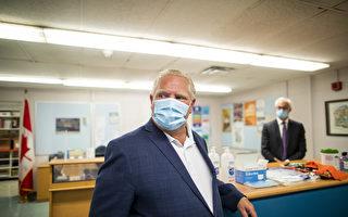 15校現病例 渥太華收緊聚眾上限
