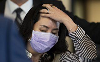 孟晚舟戴台湾口罩打脸中共 控方指律师拖延战术