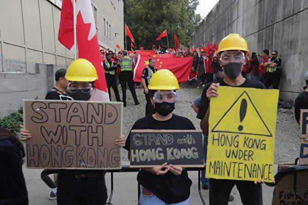 2019年8月17日在溫哥華舉行的支持香港人「反送中」的集會。(加通社)