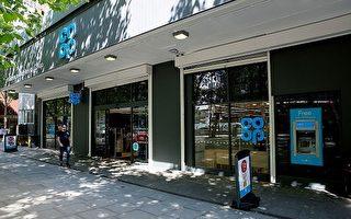 英国Co-op计划新开50家店 招聘1,000人